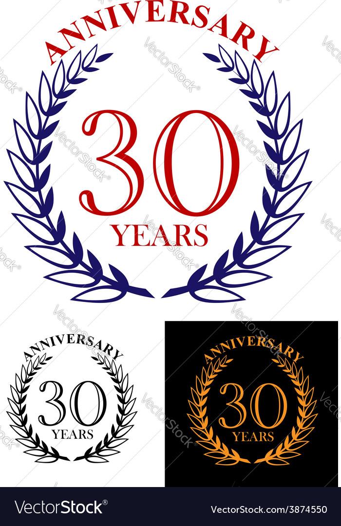 30 years anniversary heraldic laurel wreath vector | Price: 1 Credit (USD $1)