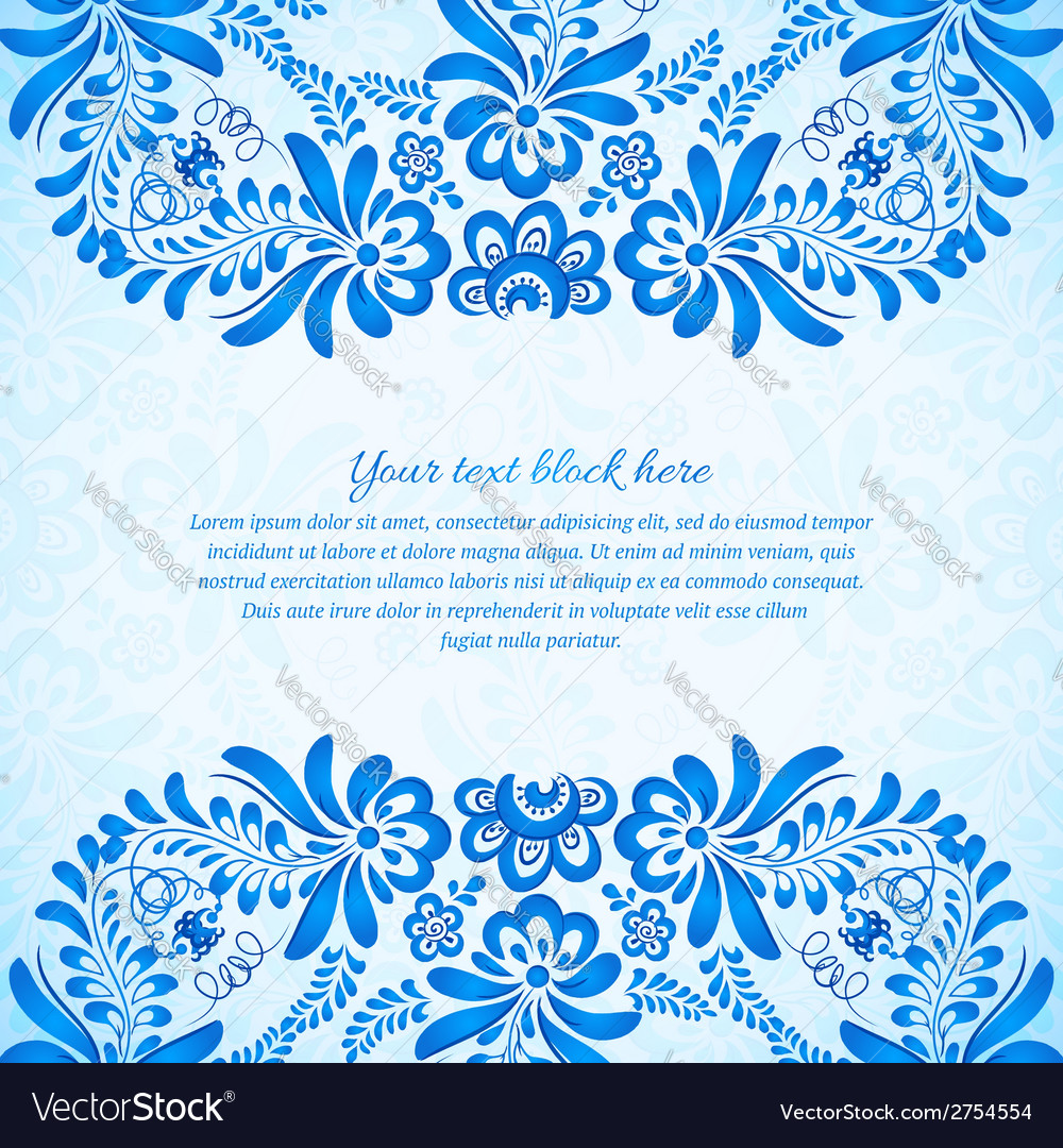 Blue greeting card template with floral pattern in vector | Price: 1 Credit (USD $1)