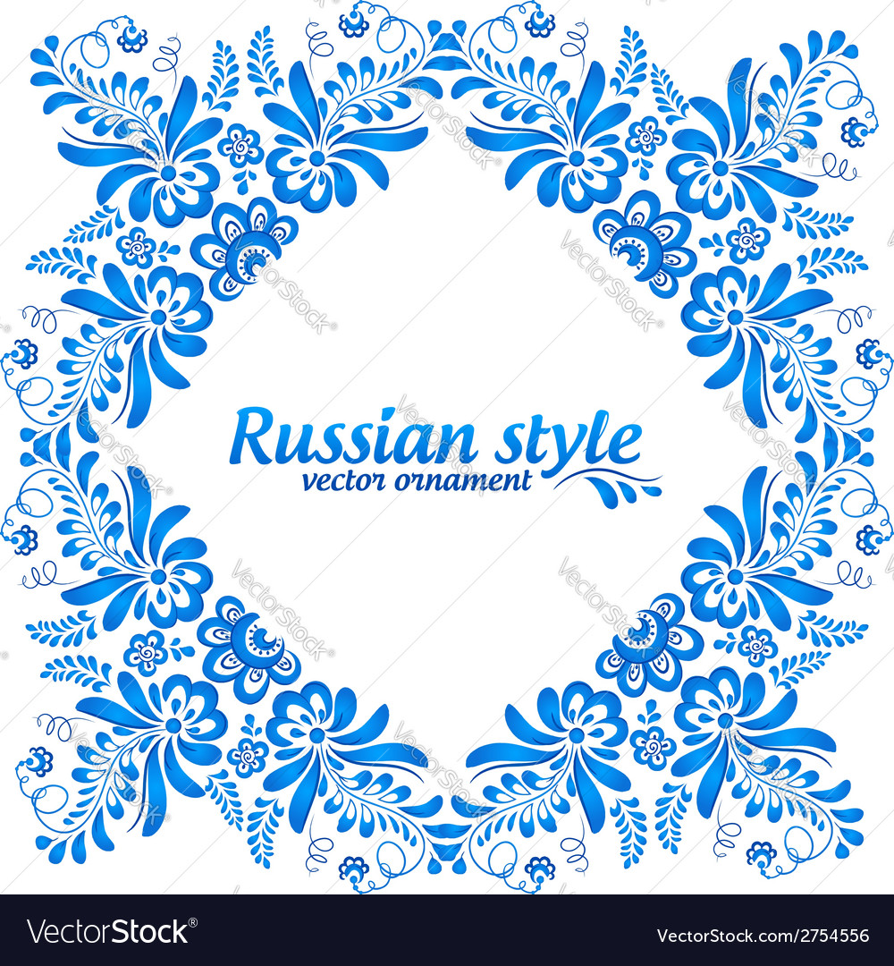 Blue ornamental floral frame in gzhel style vector | Price: 1 Credit (USD $1)