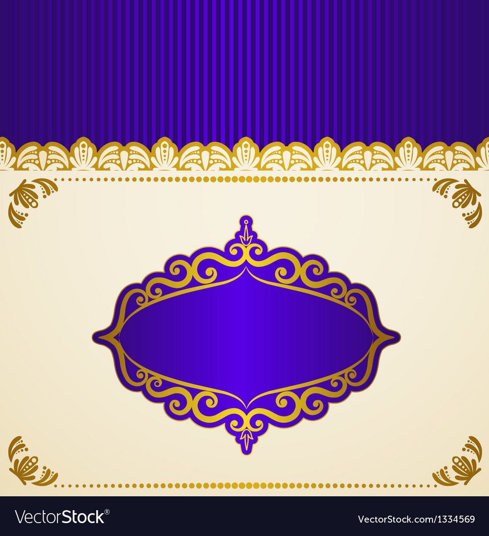 Ornate floral frame vector | Price: 1 Credit (USD $1)