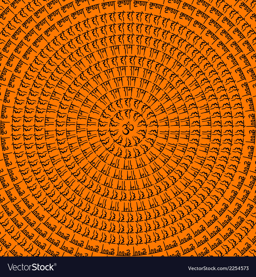 Indian mandala vector | Price: 1 Credit (USD $1)