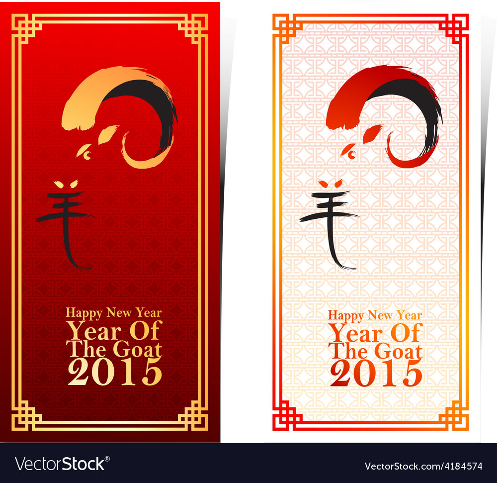 Chinese new year template 2 vector | Price: 1 Credit (USD $1)