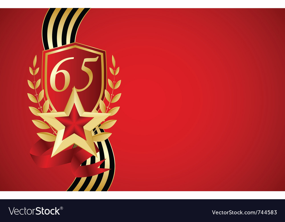 65 years of victory vector | Price: 1 Credit (USD $1)