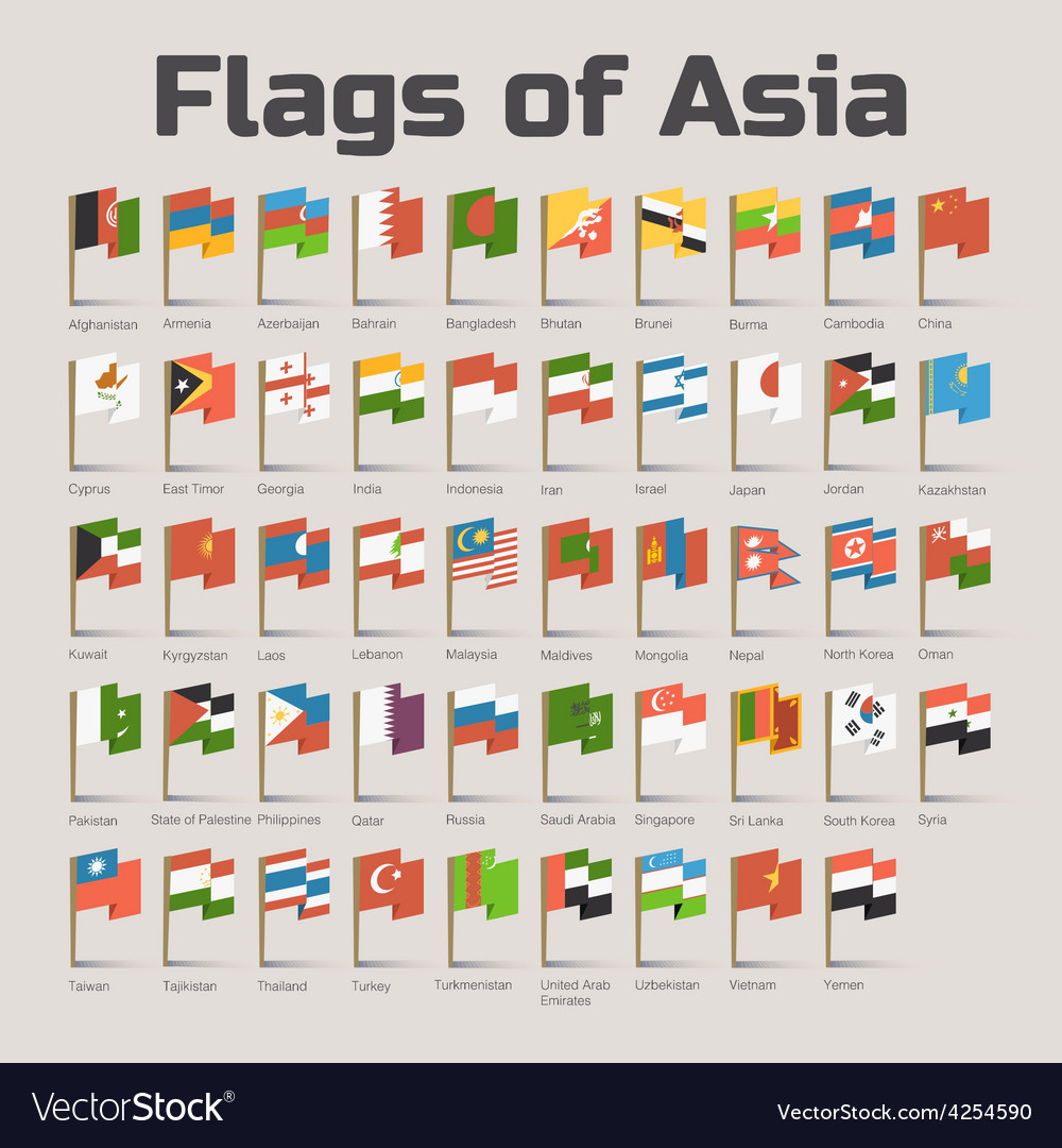 Flags of asia vector | Price: 1 Credit (USD $1)