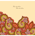 Decorative ornamental border with bright floral vector