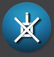 Single non-drink icon vector