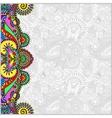 Vintage floral background for your design vector
