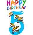Fifth birthday anniversary card vector