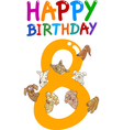 Eighth birthday anniversary card vector