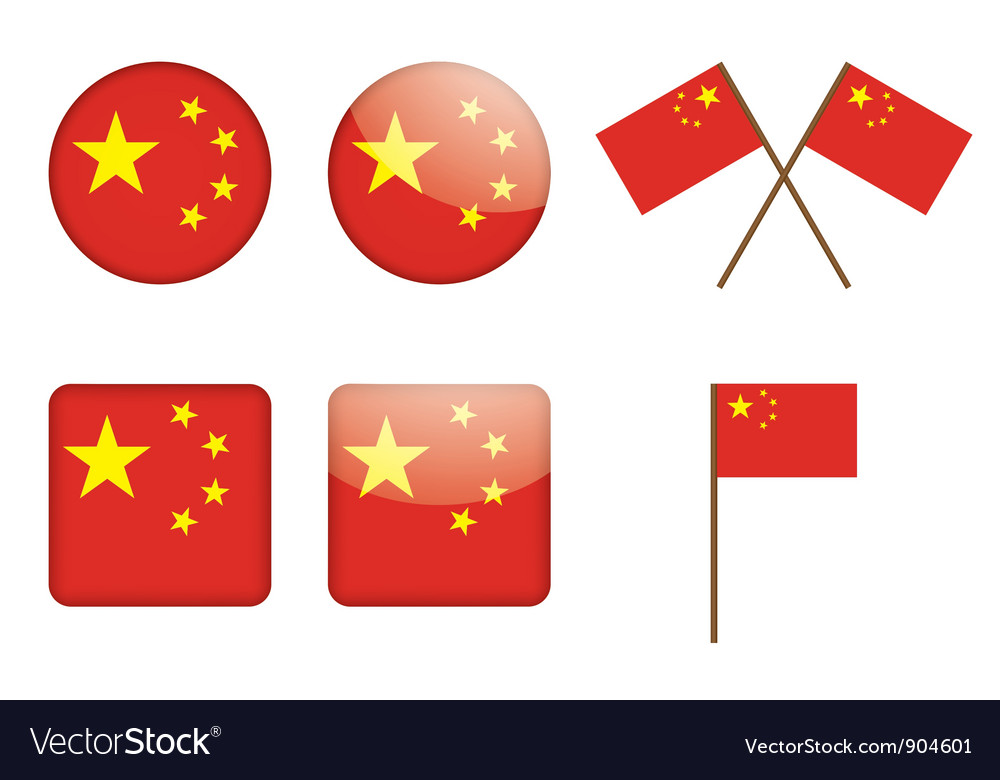 Badges witch flag of china vector   Price: 1 Credit (USD $1)
