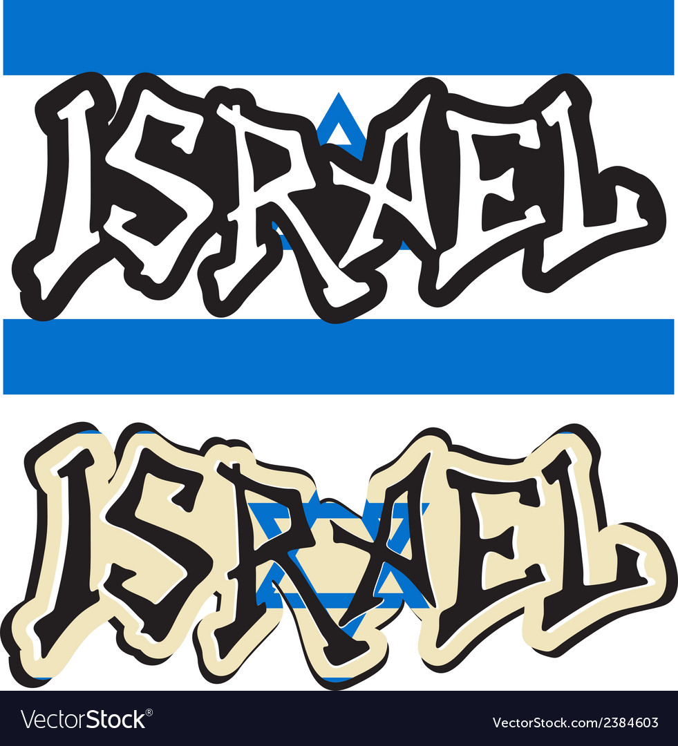 Israel word graffiti different style vector | Price: 1 Credit (USD $1)