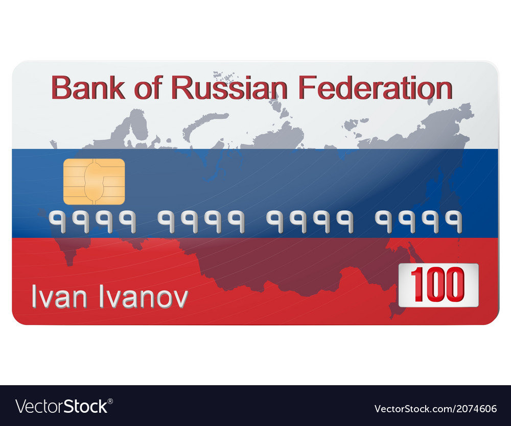 The example of russian banking credit card vector | Price: 1 Credit (USD $1)