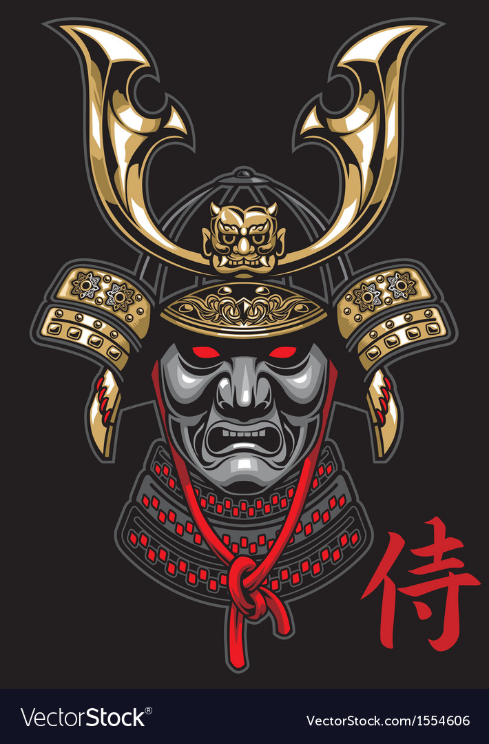 Samurai helmet in detailed vector | Price: 3 Credit (USD $3)