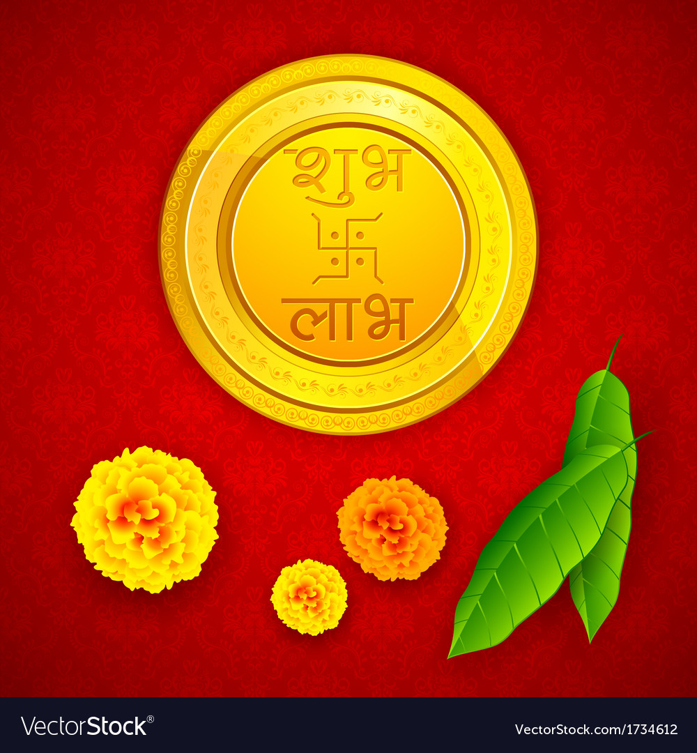 Gold coin with shubh laav vector | Price: 1 Credit (USD $1)