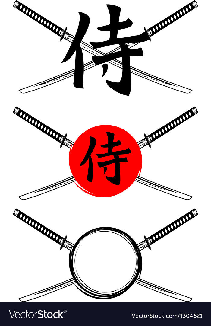 Hieroglyph samurai and crossed samurai swords vector | Price: 1 Credit (USD $1)