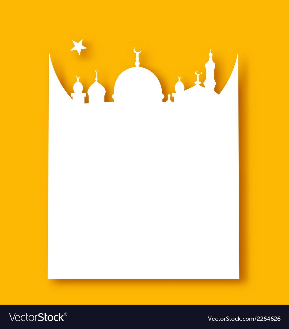 Greeting card template for ramadan kareem vector | Price: 1 Credit (USD $1)
