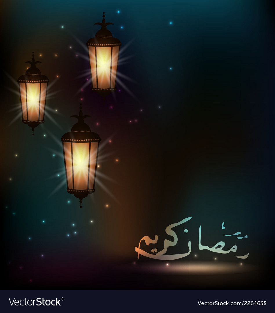 Arabic lamps for ramadan kareem vector | Price: 1 Credit (USD $1)