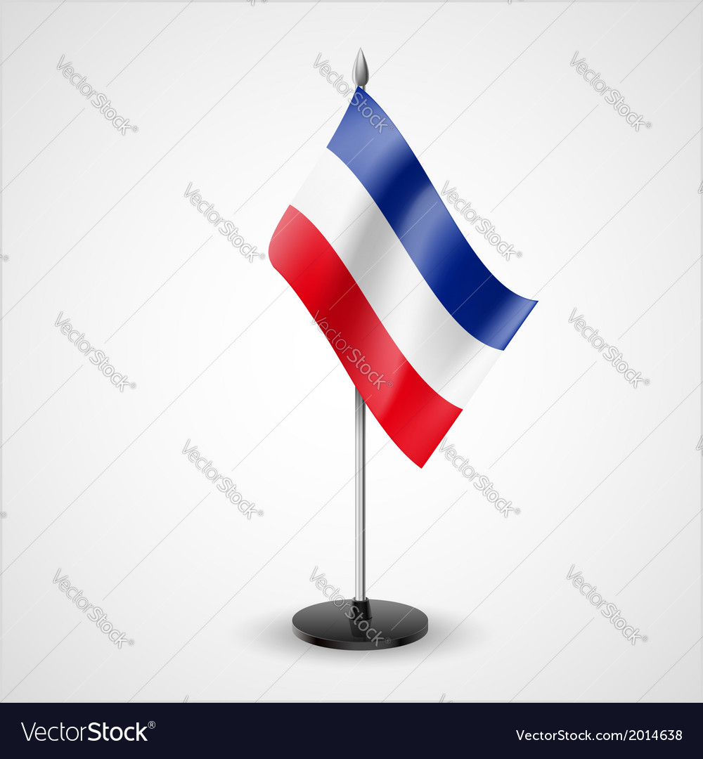 Table flag of yugoslavia vector | Price: 1 Credit (USD $1)
