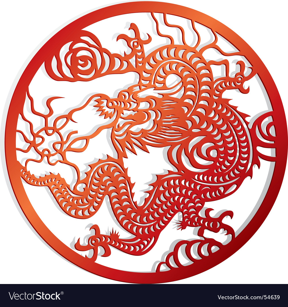 Dragon cut of chinese style vector | Price: 1 Credit (USD $1)