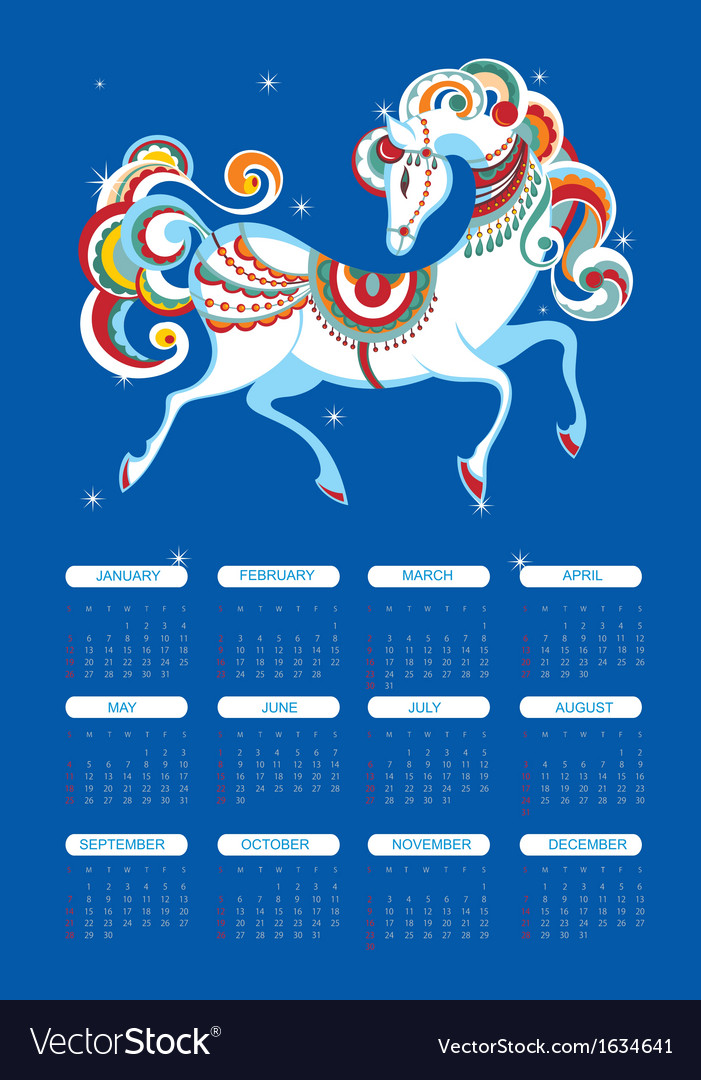Calendar for 2014 with a horse vector | Price: 1 Credit (USD $1)