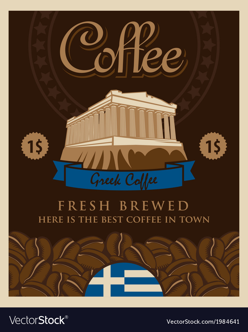 Greek coffee vector | Price: 1 Credit (USD $1)