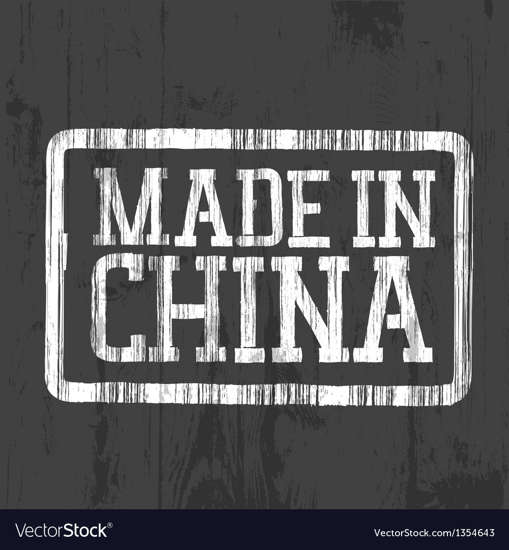 Made in china stamp vector   Price: 1 Credit (USD $1)