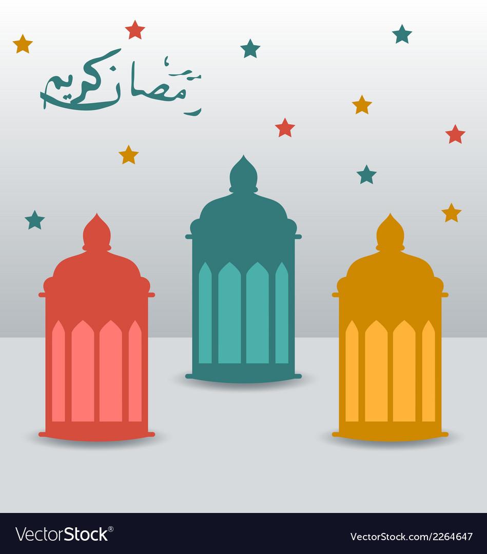 Ramadan kareem card with intricate arabic lamps vector | Price: 1 Credit (USD $1)