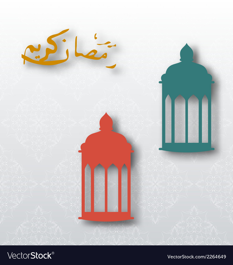Eid mubarak background with lamps vector | Price: 1 Credit (USD $1)