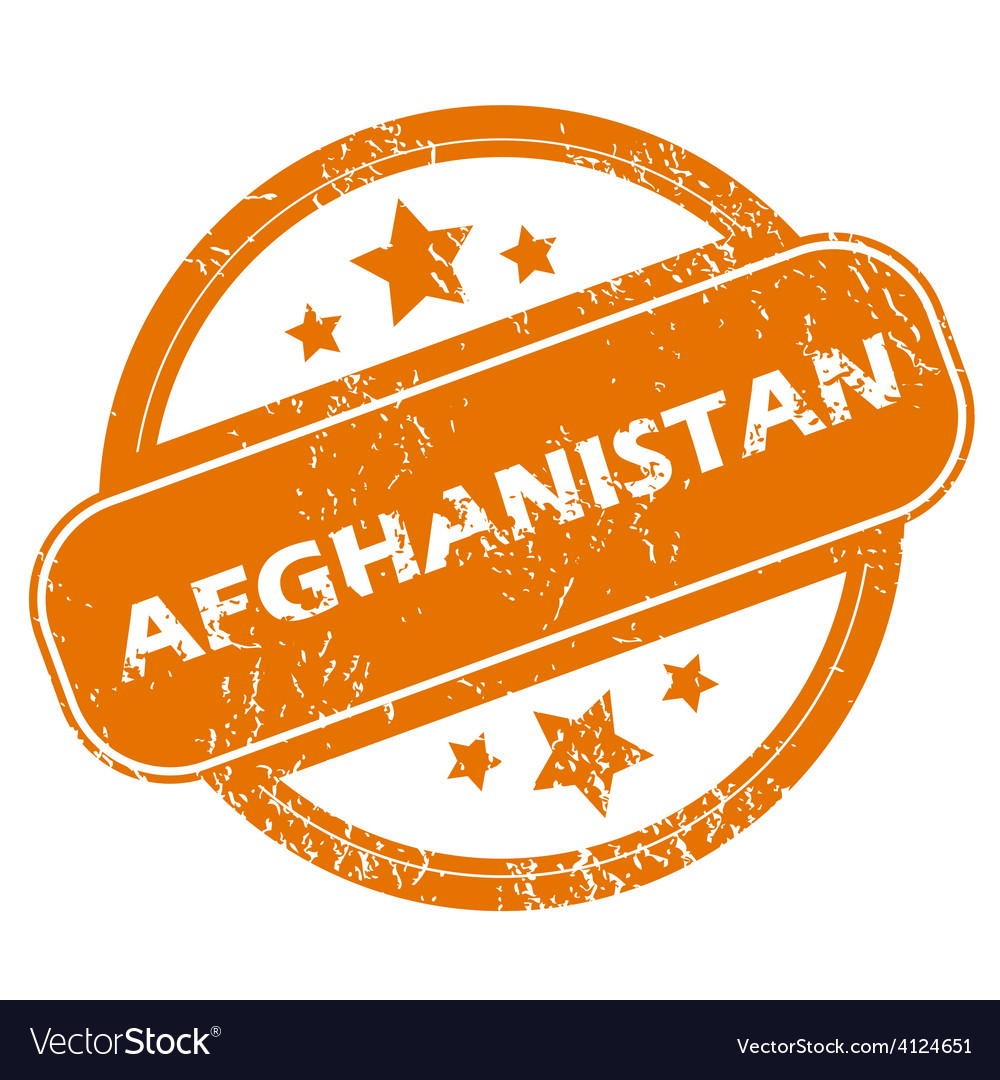 Afghanistan grunge icon vector | Price: 1 Credit (USD $1)