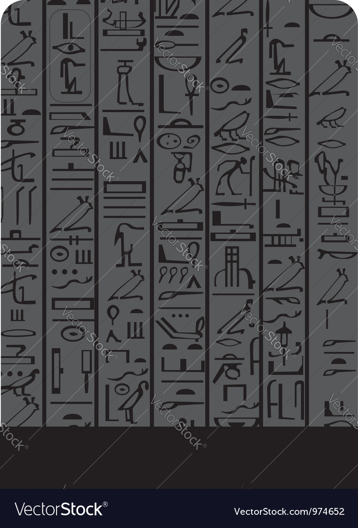 Dark egypt background vector | Price: 1 Credit (USD $1)