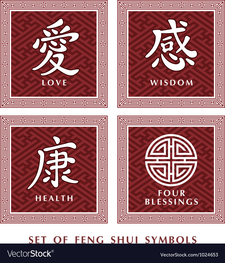 Fengshui set vector | Price: 1 Credit (USD $1)