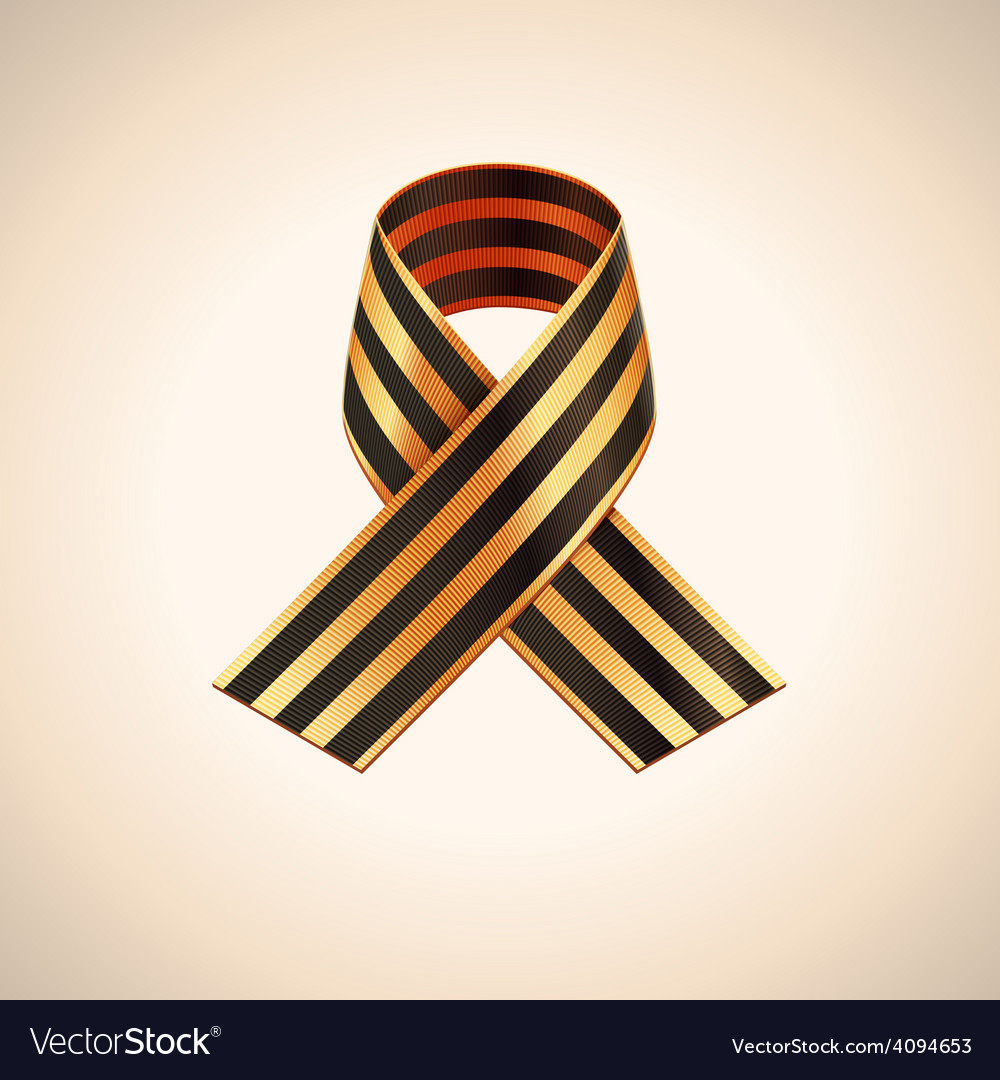 Ribbon of saint george vector | Price: 1 Credit (USD $1)