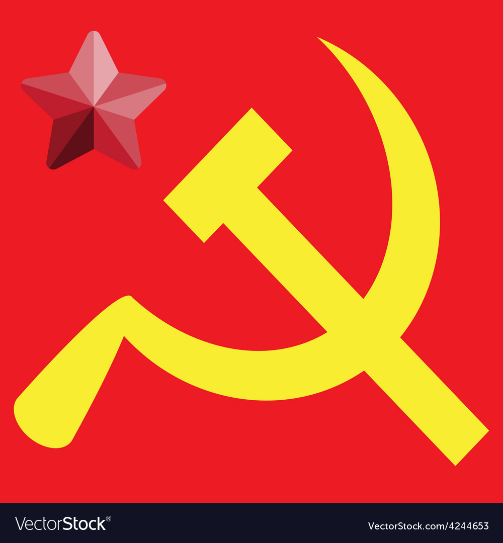 Russian or communist flags hammer and sickle vector | Price: 1 Credit (USD $1)