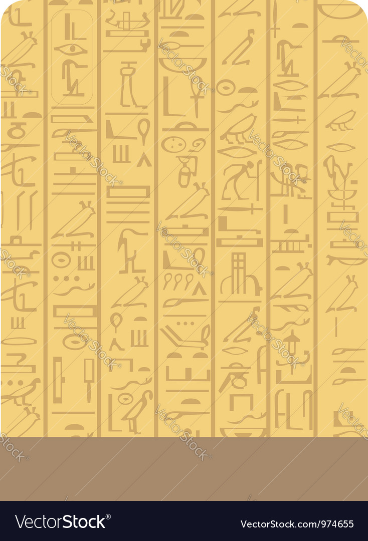 Egypt background vector | Price: 1 Credit (USD $1)