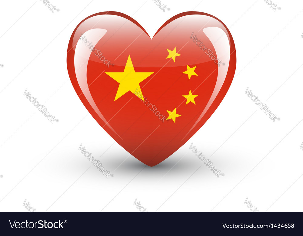 Heart-shaped icon with national flag of china vector | Price: 1 Credit (USD $1)