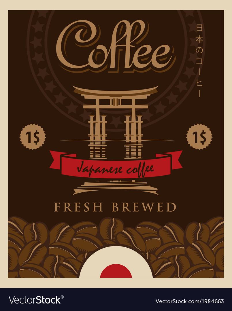 Japanese coffee vector | Price: 1 Credit (USD $1)
