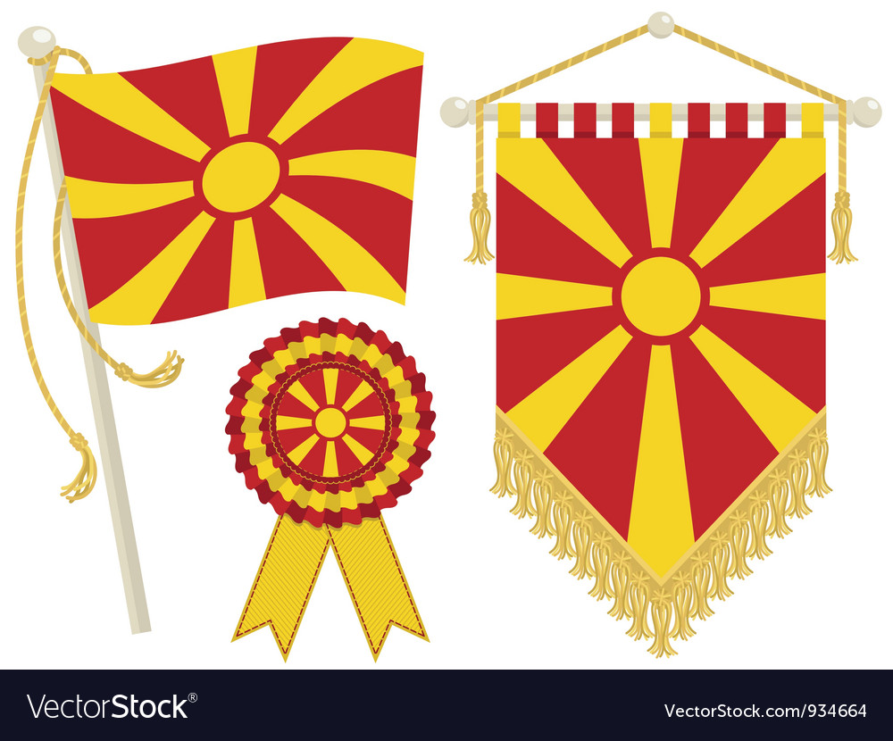 Fmacedonia flags vector | Price: 1 Credit (USD $1)