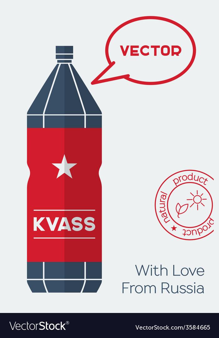 Russian kvass vector | Price: 1 Credit (USD $1)