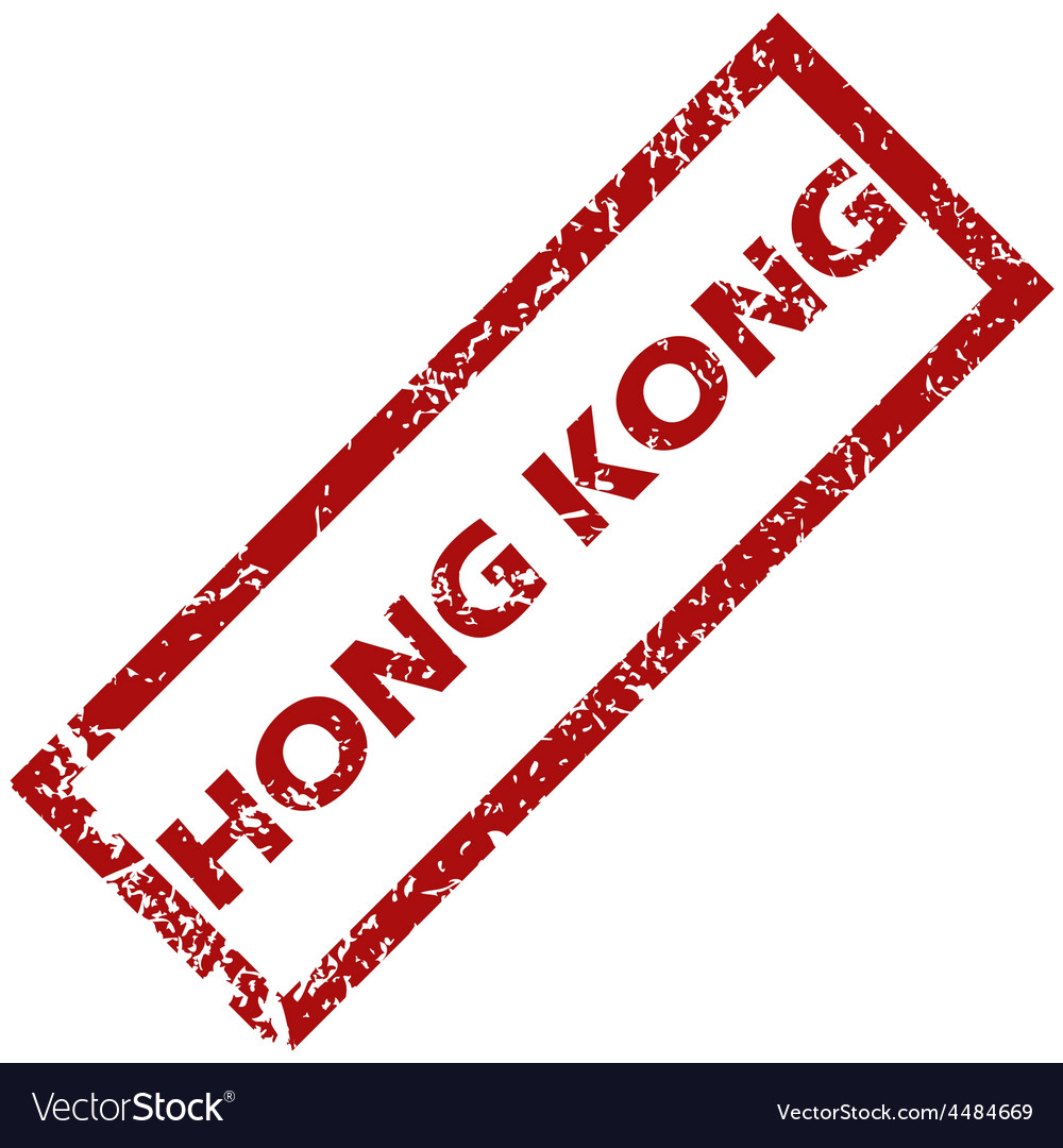 New hong kong rubber stamp vector | Price: 1 Credit (USD $1)
