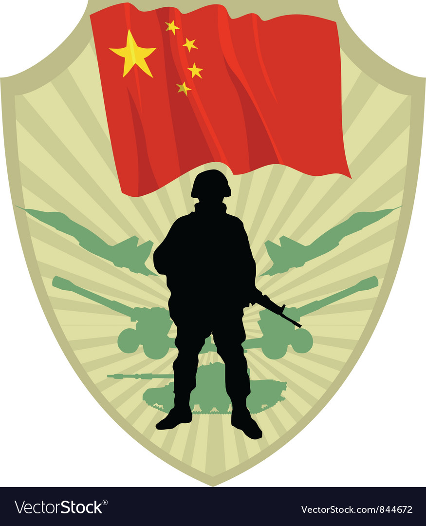 Army of china vector | Price: 1 Credit (USD $1)