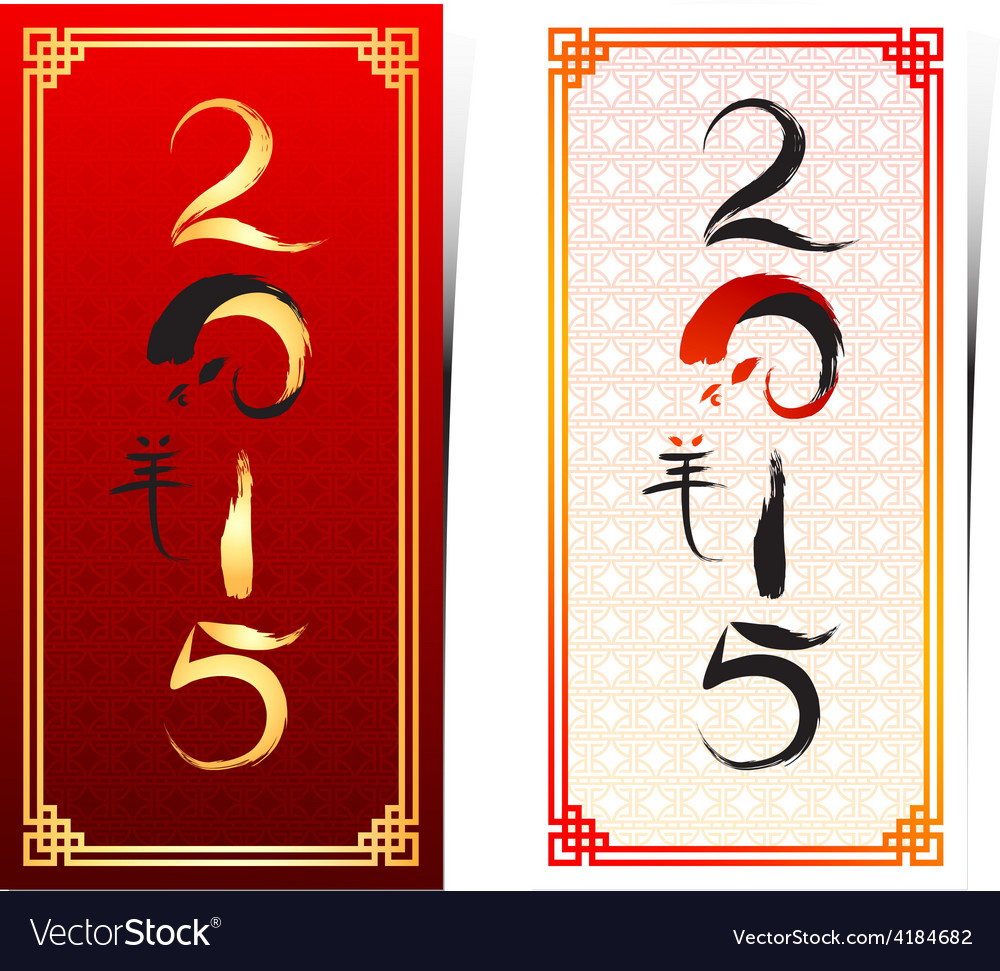 Chinese new year template vector | Price: 1 Credit (USD $1)