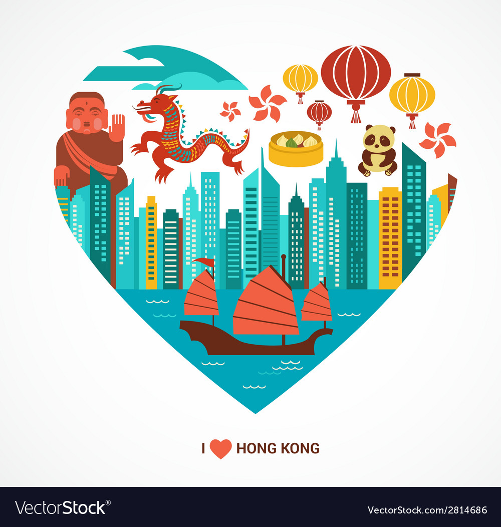 Hong kong love background and vector | Price: 1 Credit (USD $1)