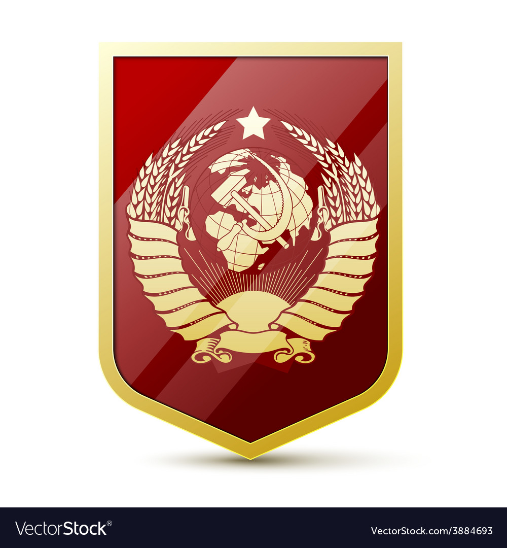 Coat of arms soviet union vector | Price: 1 Credit (USD $1)