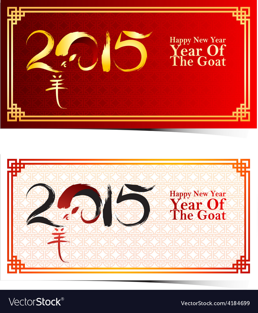Chinese new year template4 vector   Price: 1 Credit (USD $1)