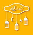 Eid mubarak greeting card with islamic elements vector