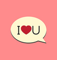 I love you speech bubble vector