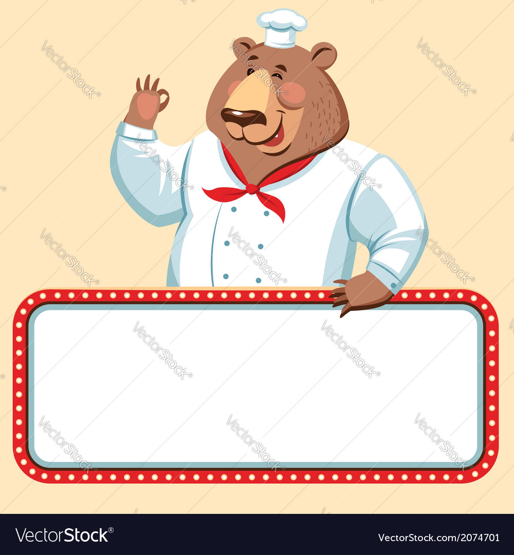 Chef bear banner vector | Price: 1 Credit (USD $1)