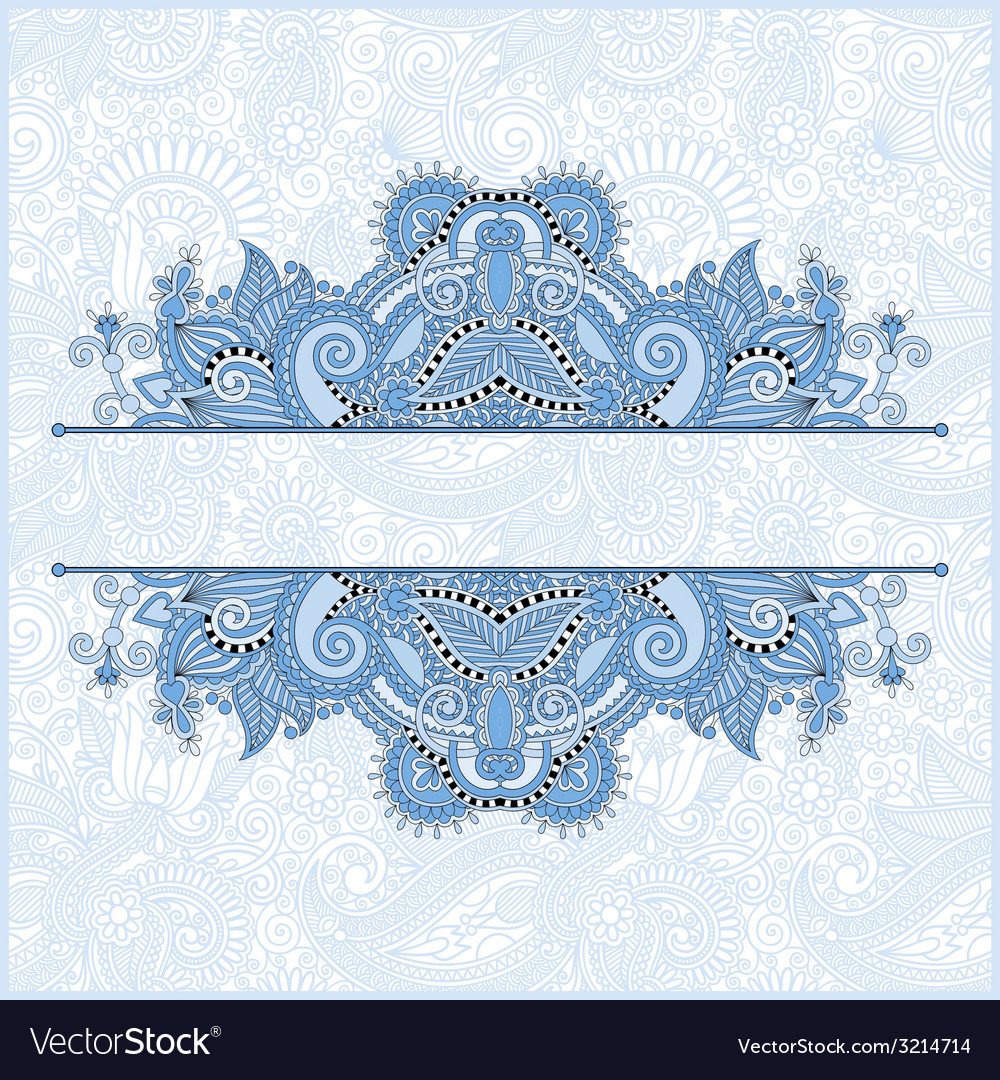 Blue colour floral ornamental template with place vector | Price: 1 Credit (USD $1)