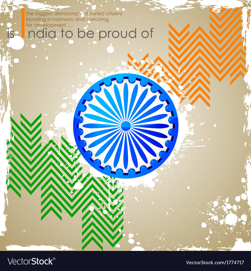 India background in tricolor vector | Price: 1 Credit (USD $1)