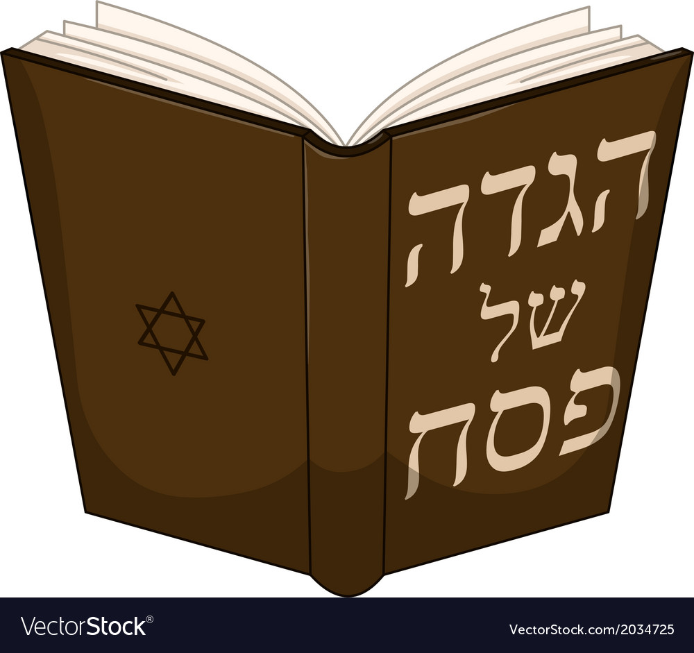 Haggdah book for passover vector | Price: 1 Credit (USD $1)